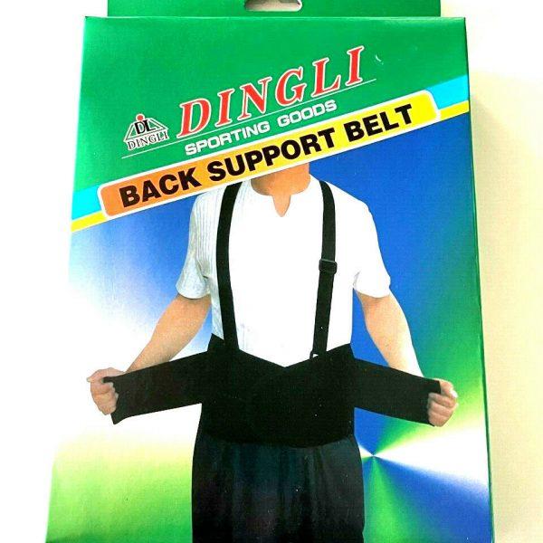 Back Waist Support Unisex